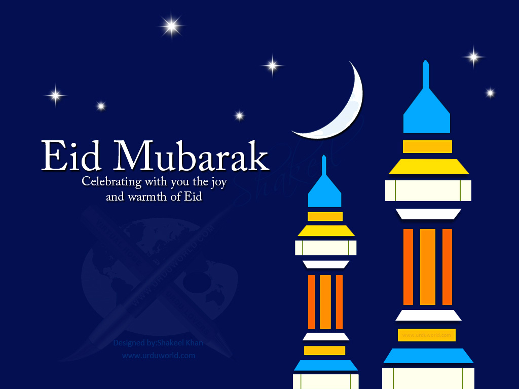 Wishing All Our Carers A Happy Eid Ul Adha Southwark Carers